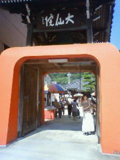 ホトケ祭り
